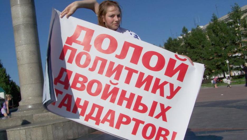 ЛДПР провела в Барнауле пикет против политики двойных стандартов США в отношении России и союзников. 14 июля 2010 года.