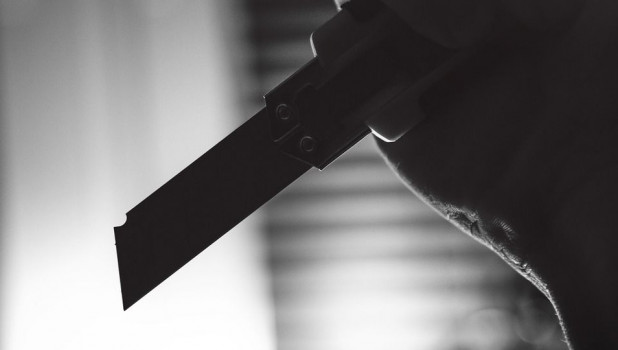 Нож канцелярский.