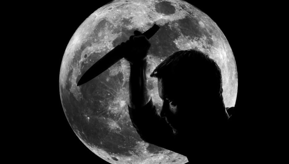 Нож, тесак.