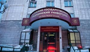 """АГМУ открыл факультет иностранных студентов в здании гостиницы """"Турист"""""""