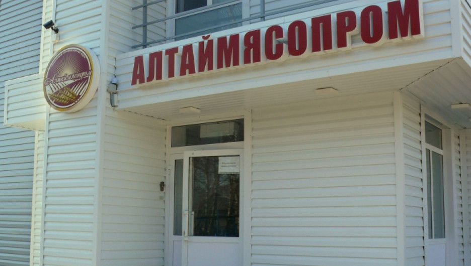 """Запуск первой очереди свинокомплекса """"Алтаймясопром"""". 24 августа 2011 года."""