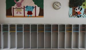 Детский сад.