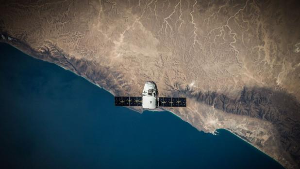 Спутник. Земля из космоса.