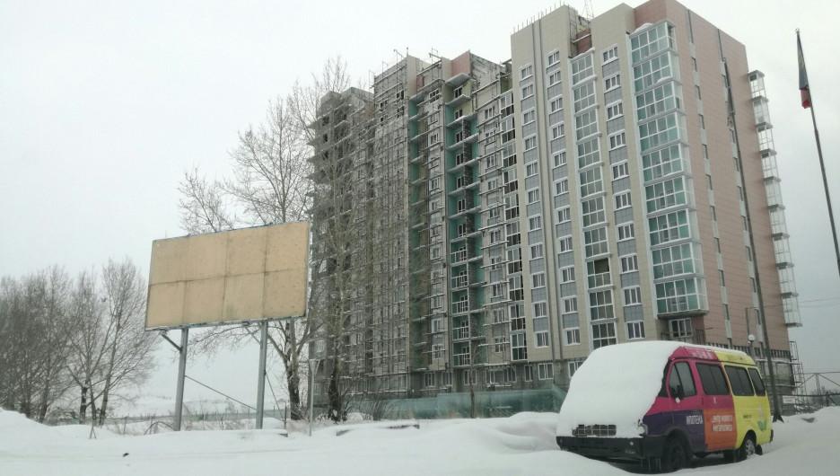 """Демидов парк""."