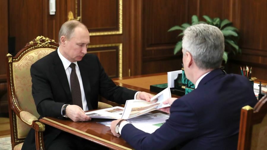 Встреча Владимира Путина с Сергеем Собяниным.