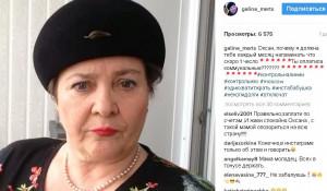 Видео Гали Беретты пришлись по душе тысячам пользователям Instagram