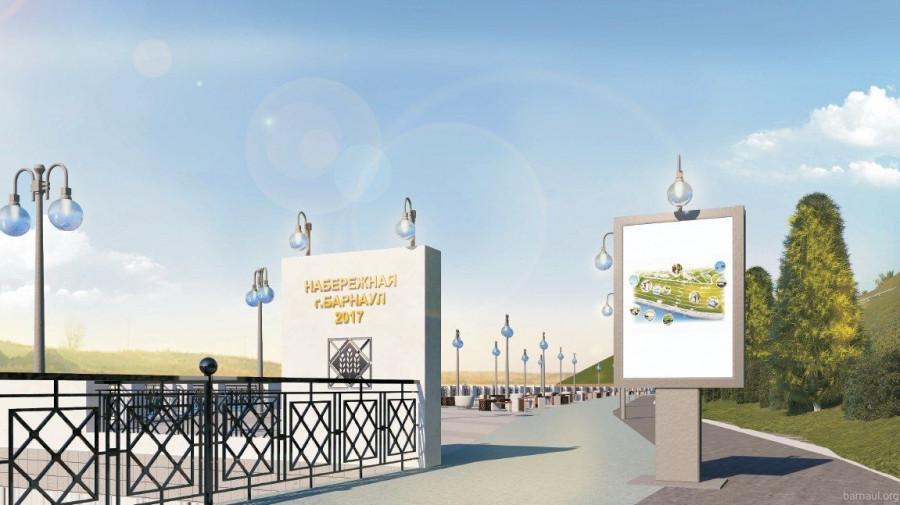 Эскизы набережной и Нагорного парка в Барнауле.