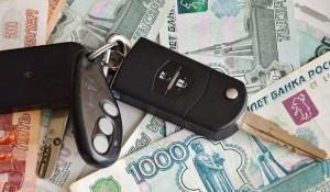 Деньги, автомобиль, кредит.