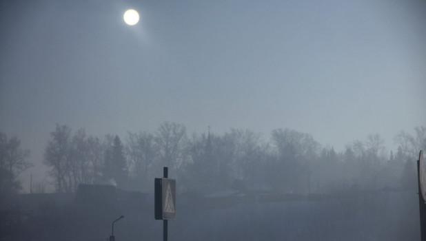 Туман. Дымка. Смог.