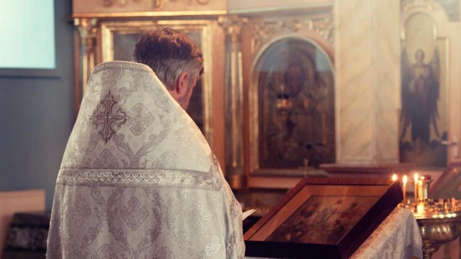 Религия. Церковь.