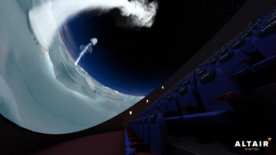 Планетарий с виртуальной реальностью.
