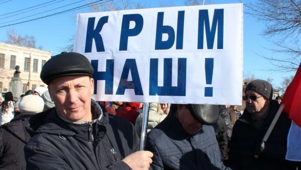 В Барнауле прошел митинг #Крымнаш