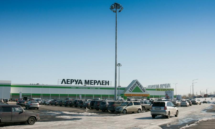 """Открытие второго магазина """"Леруа Мерлен""""."""