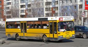 Автобус №20.