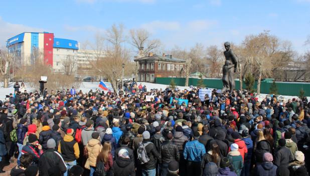 Митинг против коррупции. Барнаул, 26 марта 2017 года.