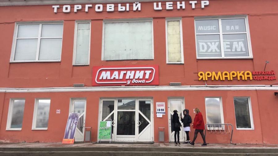 """Магнит"" откроет магазин в ТЦ ""Россия""."