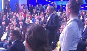 Заседание ежегодного медиафорума Общероссийского народного фронта. 3 апреля 2017 года.
