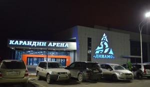 Ледовый дворец в Барнауле назвали в честь известного хоккейного арбитра.