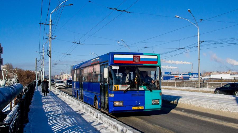 Автобус №57.