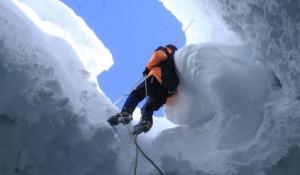 Алтайский поисково-спасательный отряд. Поиски туриста.