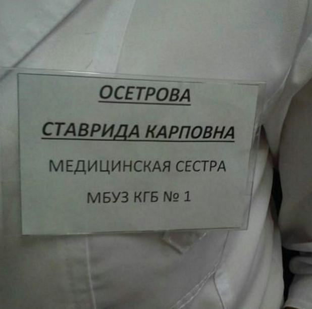 Картинки с надписями медицинские