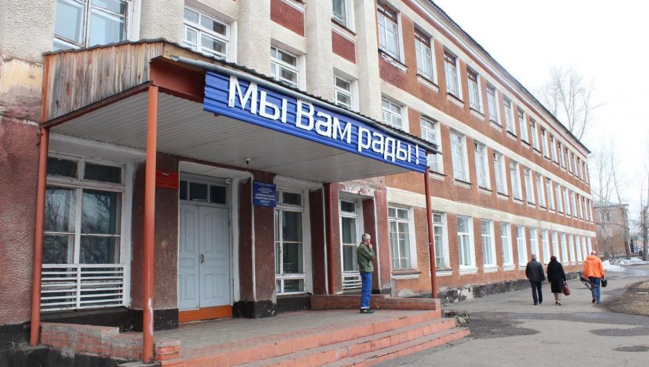 Александр Карлин посетил школу №1 в Залесово