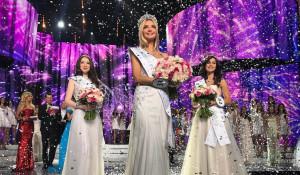 Мисс Россия-2017