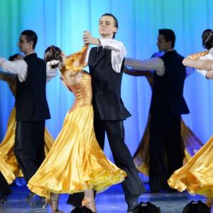 Танец.