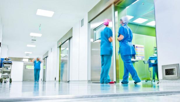 Медицина. Здоровье. Больница.