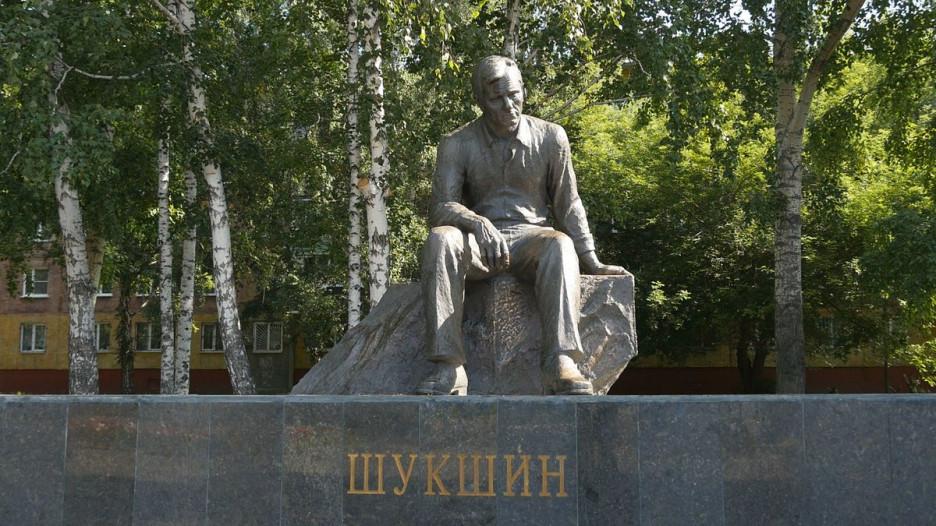 Ул. Шукшина.