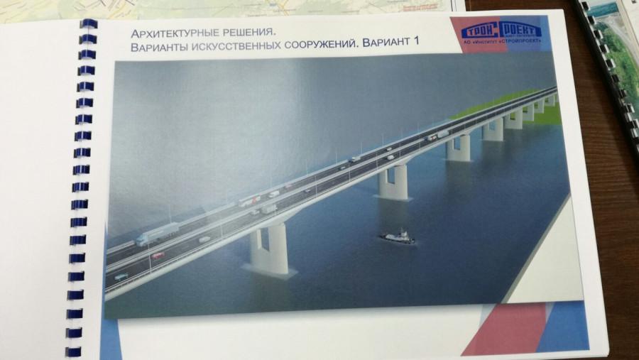 Эскиз третьего моста через Обь