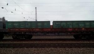 Грузовой поезд.