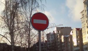 """Дорожный знак """"Стоп""""."""