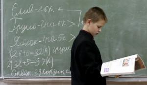 Школа, учителя.