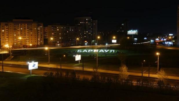 "Буквы ""Барнаул"" с подсветкой."