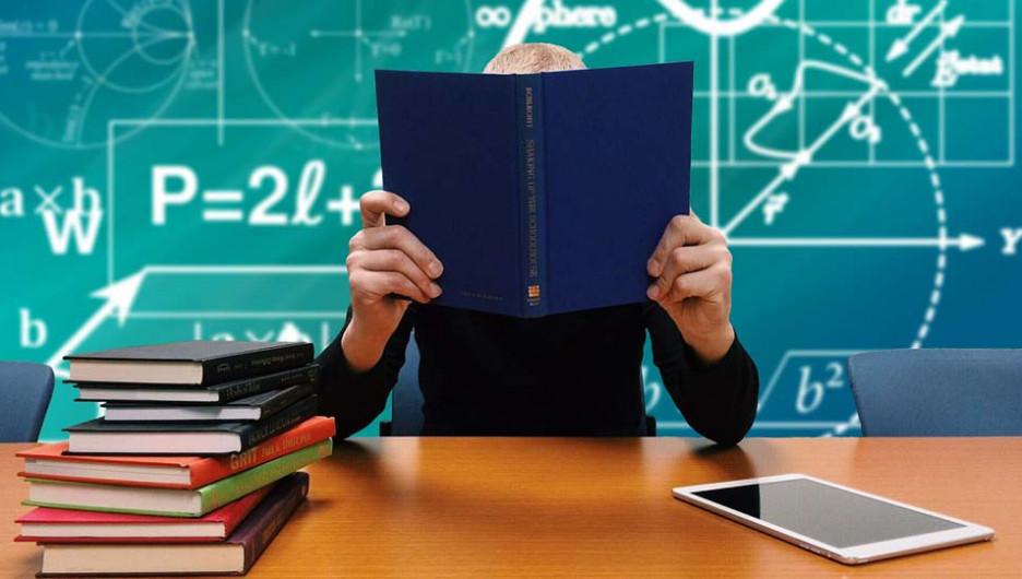 Учеба. Интеллект. Мысли. Знания.