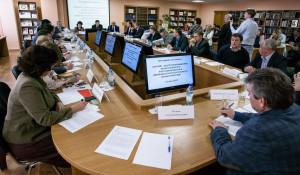 Конференция о лекарственном растениеводстве (Россия - Китай)