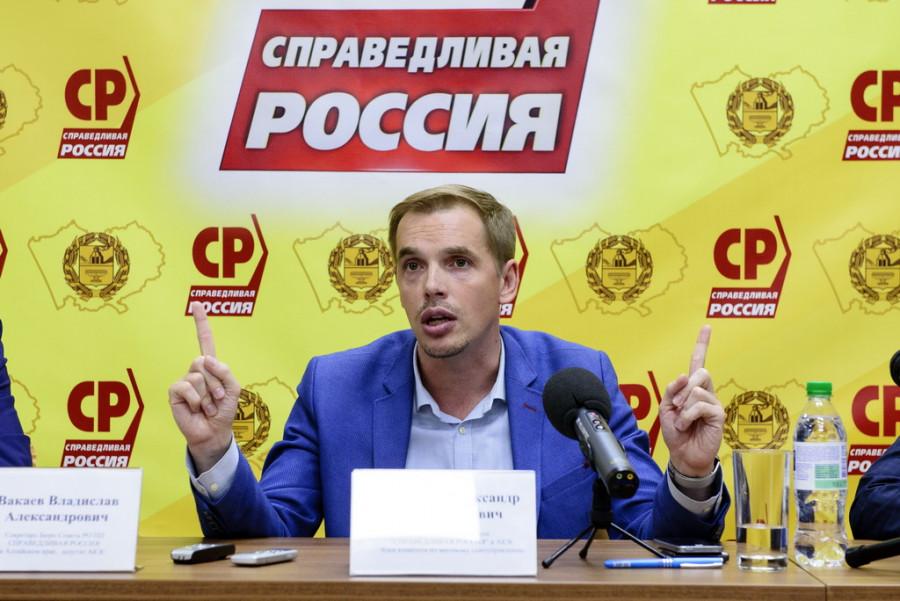 """В Алтайском реготделении """"Справедливой России"""" прошла всероссийская пресс-конференция."""