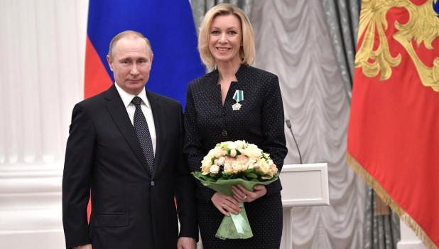 Владимир Путин и Мария Захарова.