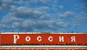 Это Барнаул.