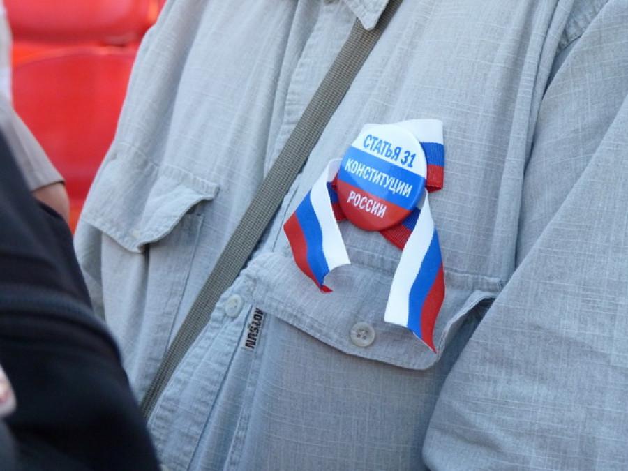 31 августа 2010 год. Пикет в защиту 31-й статьи Конституции.