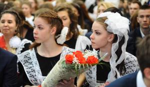"""""""Последний звонок"""" в гимназии № 42. Барнаул, 25 мая 2017 года."""