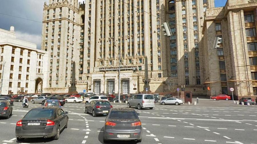 Министерство иностранных дел (МИД РФ).
