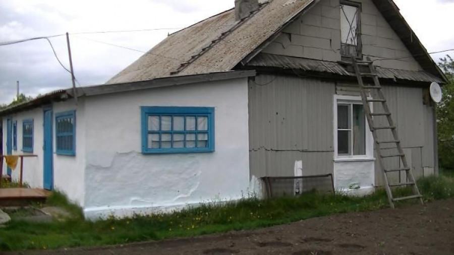 Дом, село.