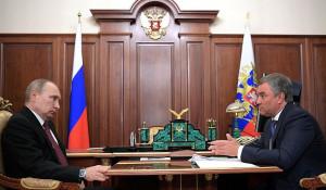 Встреча президента РФ с председателем Госдумы Вячеславом Володиным.