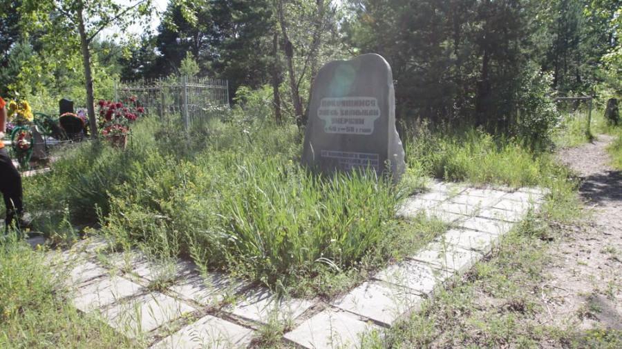 Памятник калмыкам на Булыгинском кладбище.