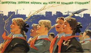 Трудовое воспитание. Школьники-пионеры. СССР.