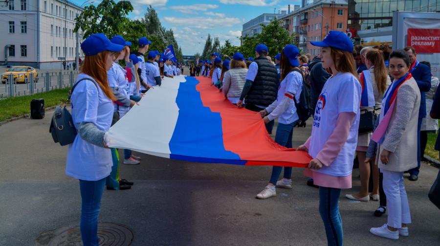 День России. Что это за праздник и как он возник
