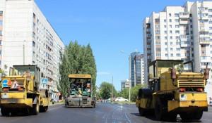 Ремонт на улице Чкалова.