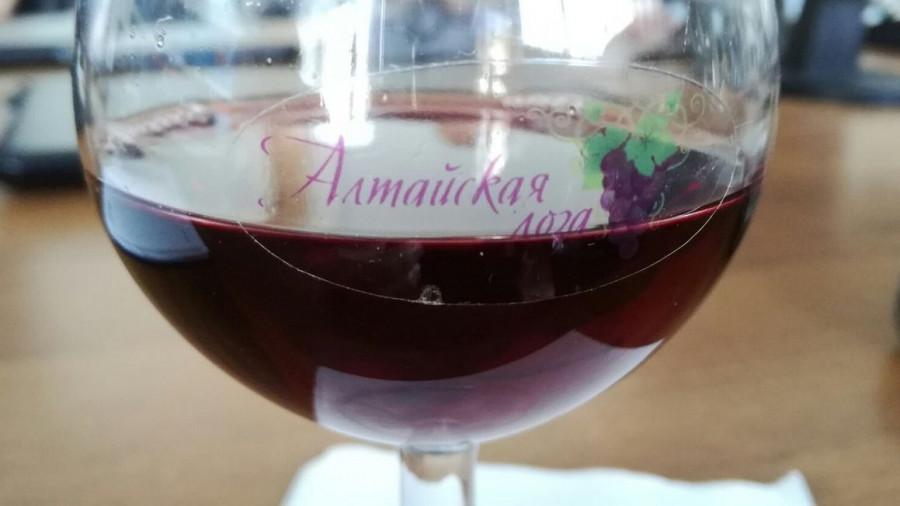 Алтайское вино